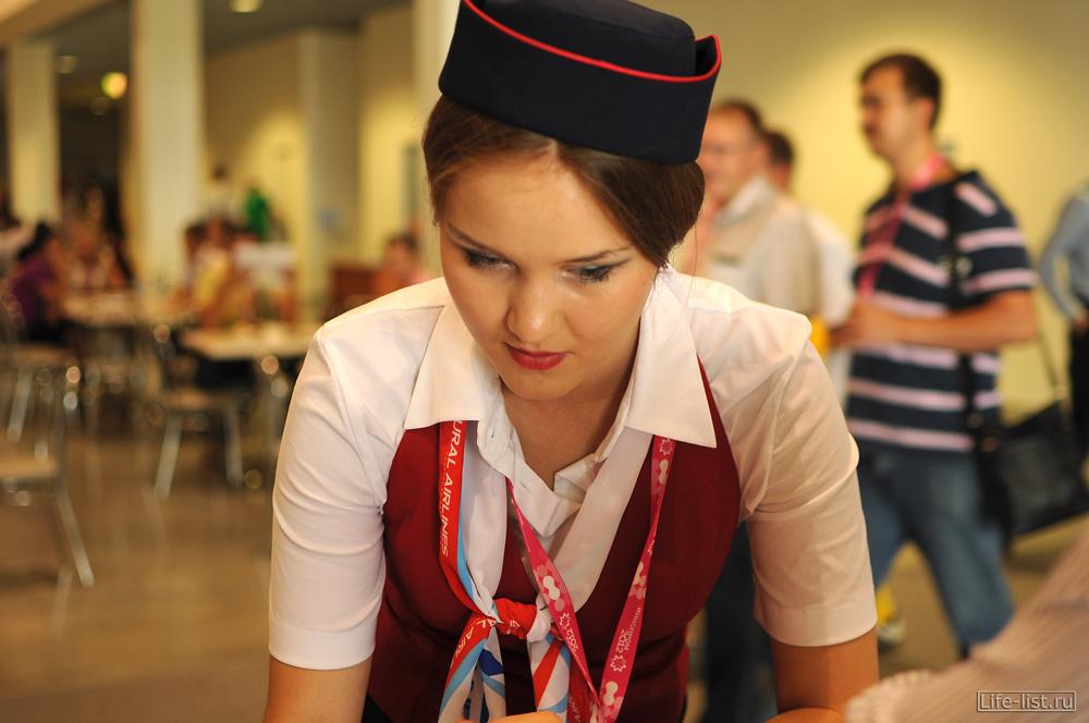 уральские авиалинии на выставке иннопром 2012