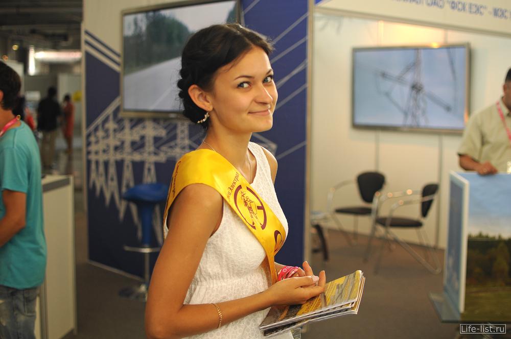 Электрод девушка на иннопроме 2012