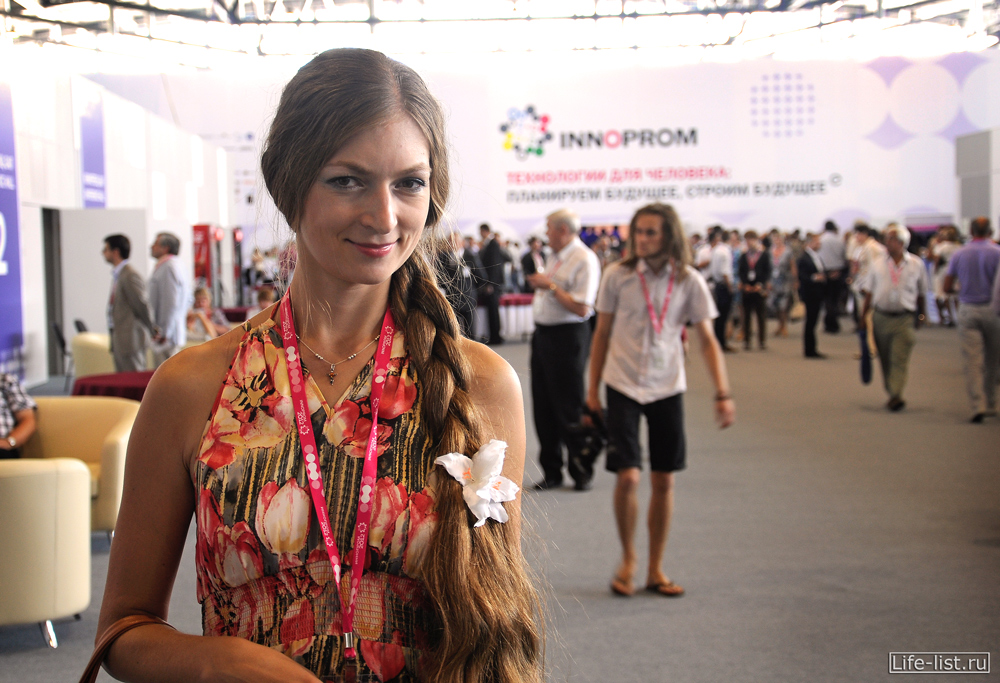 Лазукина Женя на иннопроме 2012