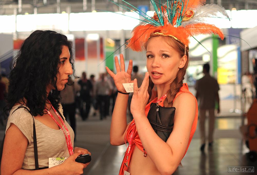Девушка на выставке иннопром 2012