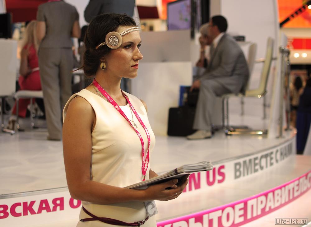 главная промышленная выставка россии иннопром девушка