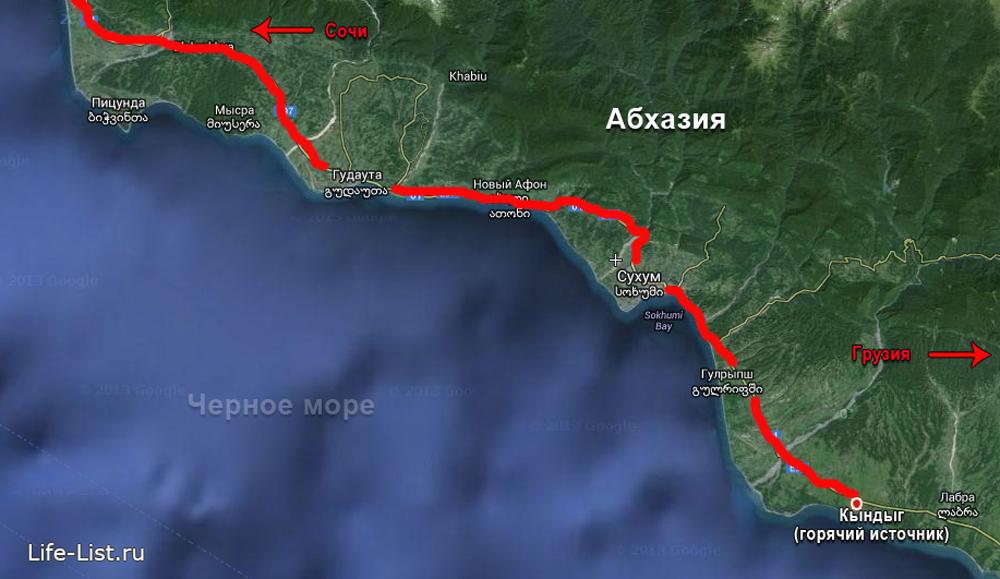 карта схема как доехать до горячего источника рядом с санаторием Эвкалиптовая роща