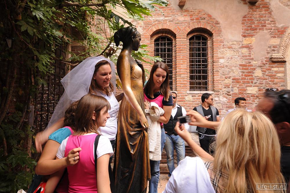 Туристы и дворик Джульетты в Италии