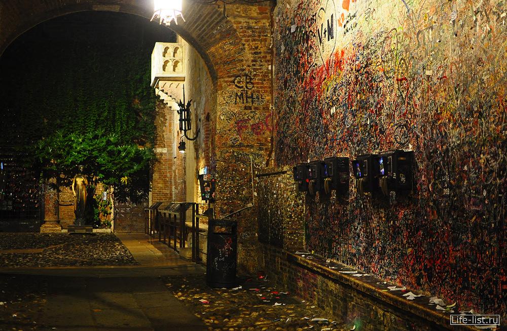 Стены домик джульееты case juliete