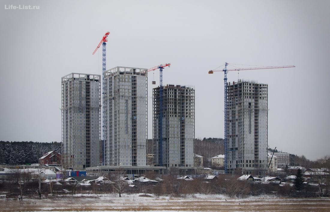 Екатеринбург стройка ЖК Каменный ручей 2015год фото Виталий Караван