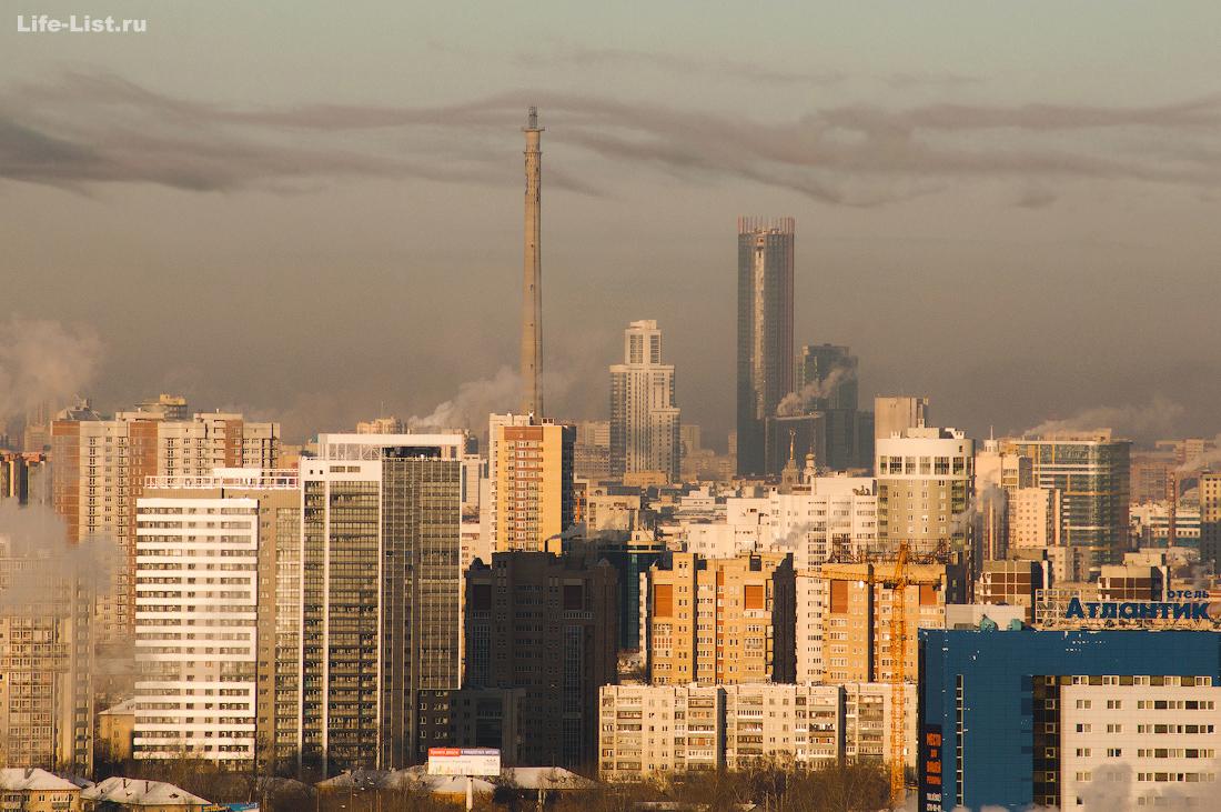 центр Екатеринбурга фото