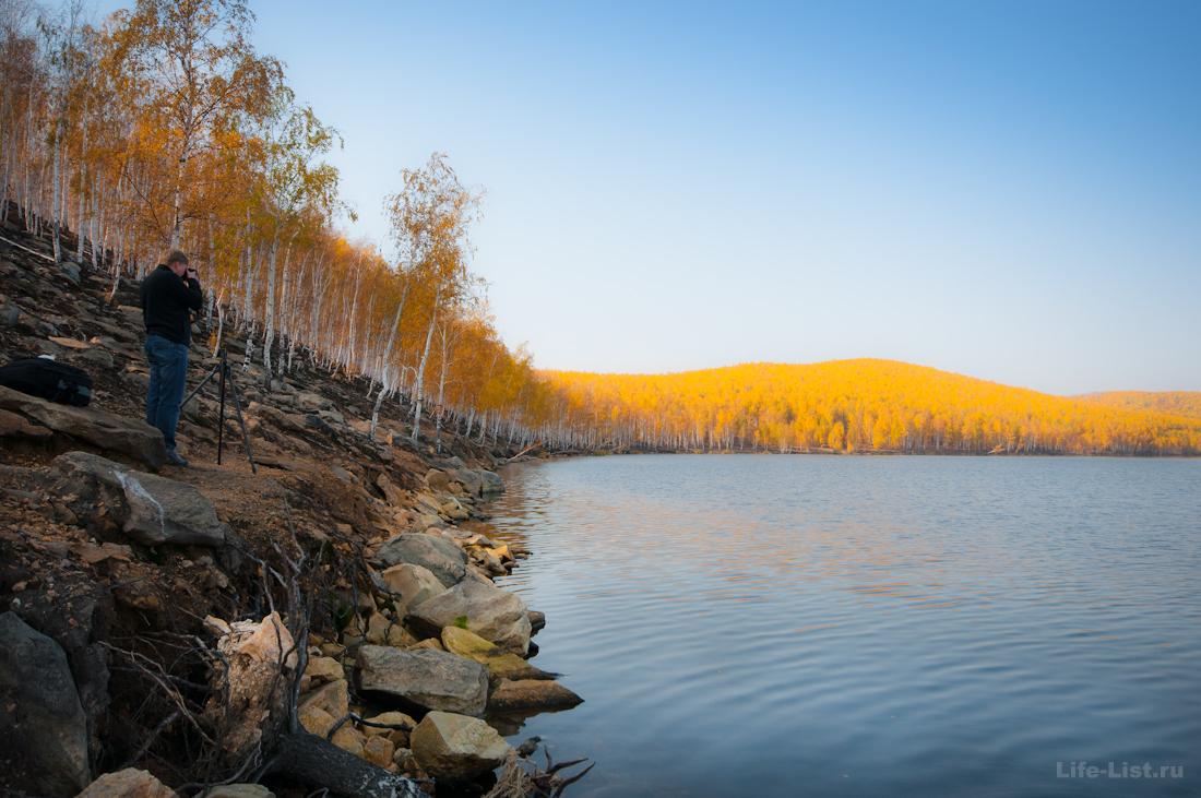 озеро Серебры Карабаш челябинская область