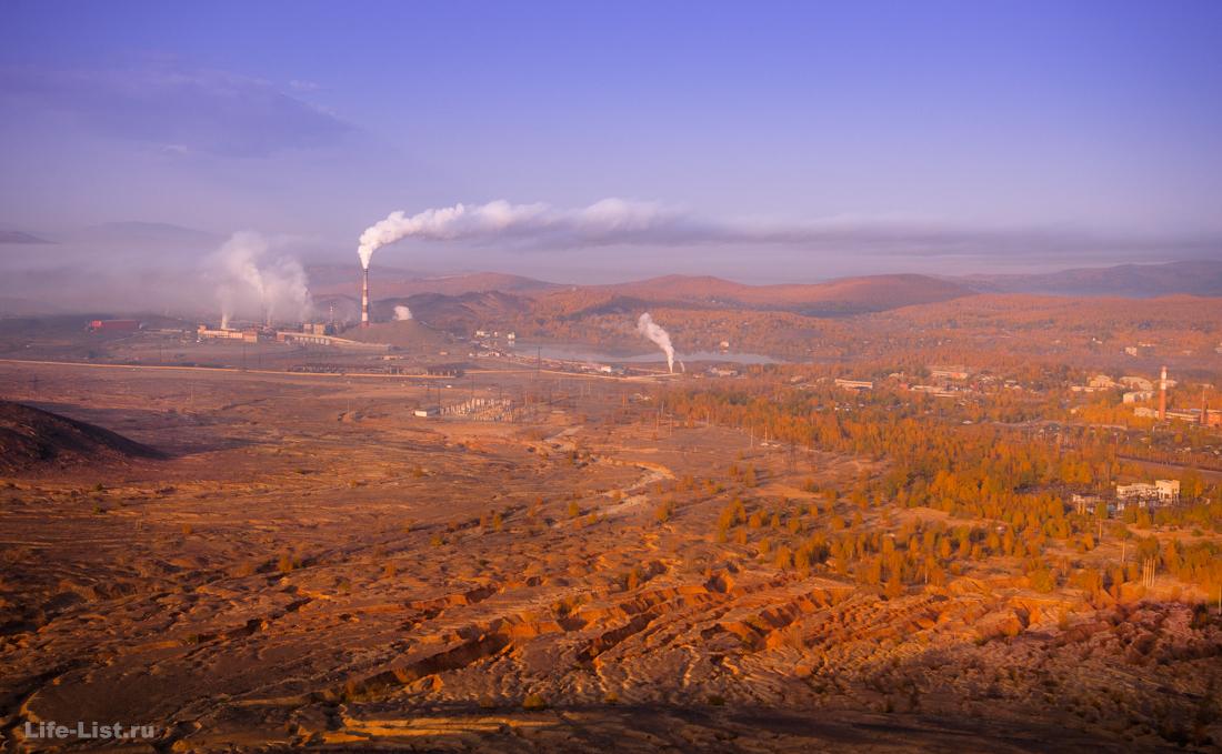 Карабаш марсианские пейзажи завод Карабашмедь