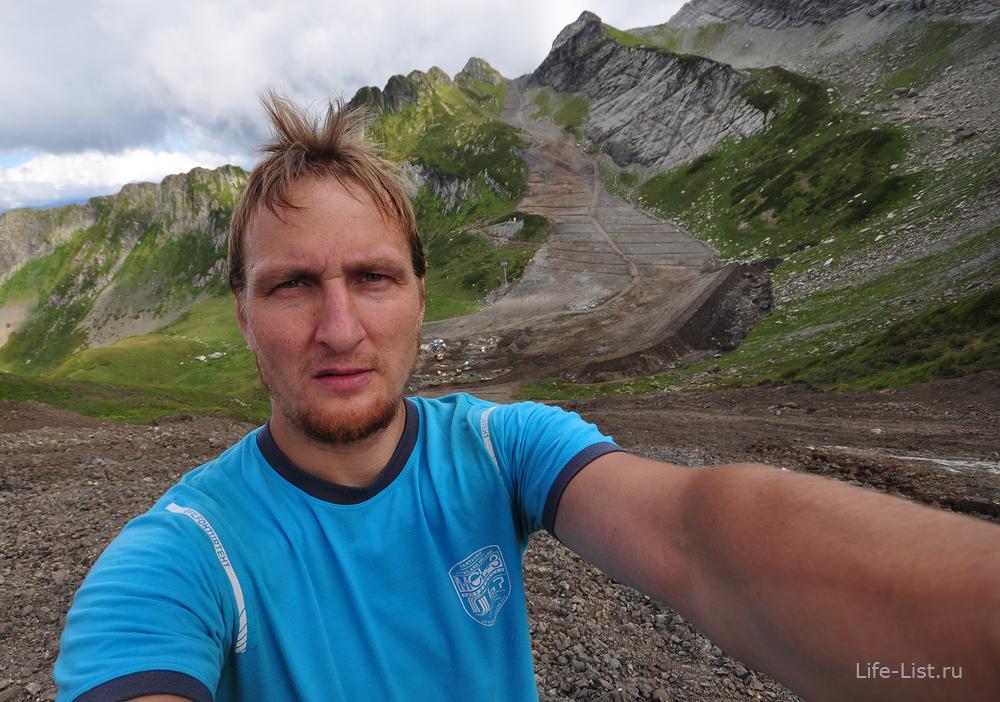 Виталий Караван на Красной поляне вершина Аибга