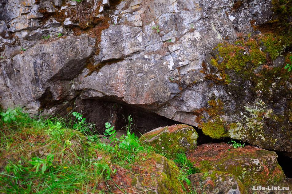 Катниковская пещера вход в пещеру