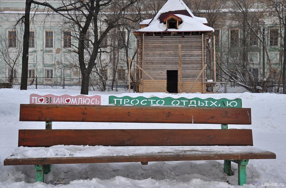 Киров скамейка