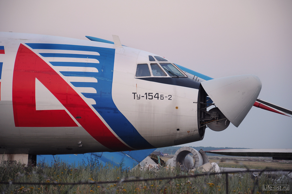 Кольцово кладбище самолетов ту-154