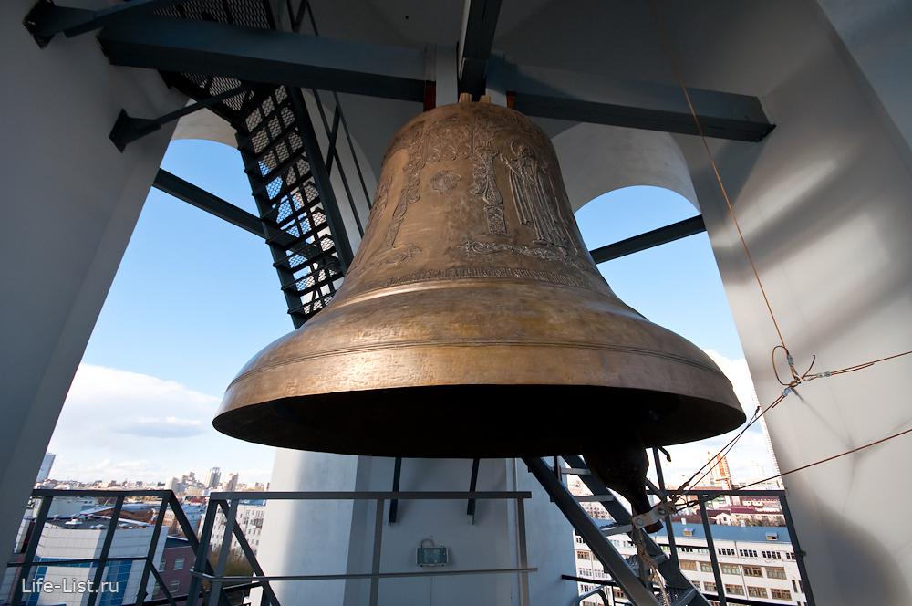 Самый большой колокол в Екатеринбурге Большой Златоуст
