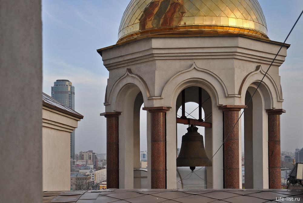 в Храме на Крови Екатеринбург колокол