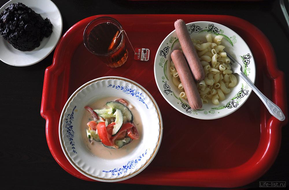 Ужин в столовой Краснотурьинска перед марафоном конжак