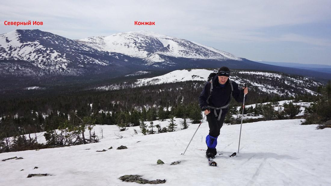 подъем на гору Ощий камень май лыжный поход