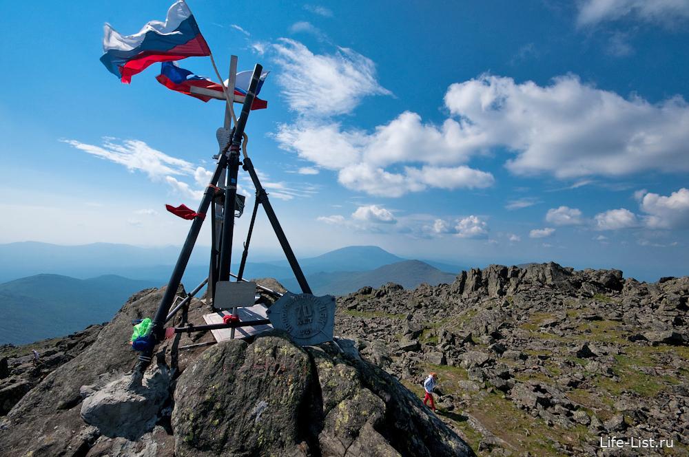 вершина конжака флаг