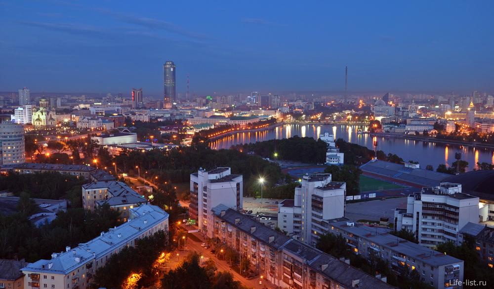 Екатеринбург с высоты фото Виталий Караван