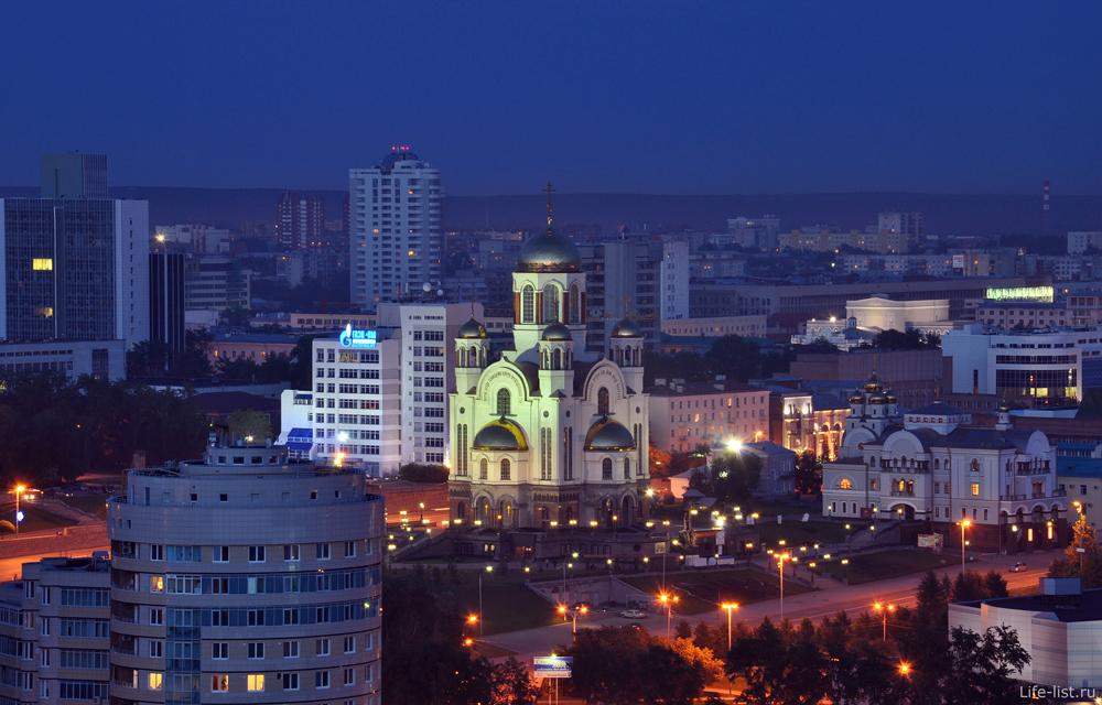 Екатеринбург с высоты. Храм на крови