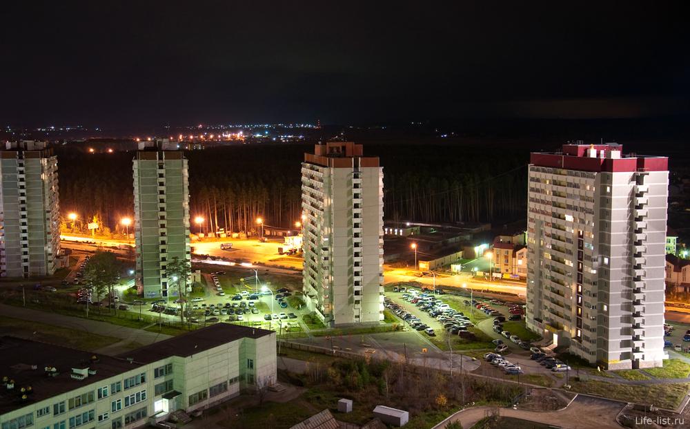 Ночной Екатеринбург. Академический