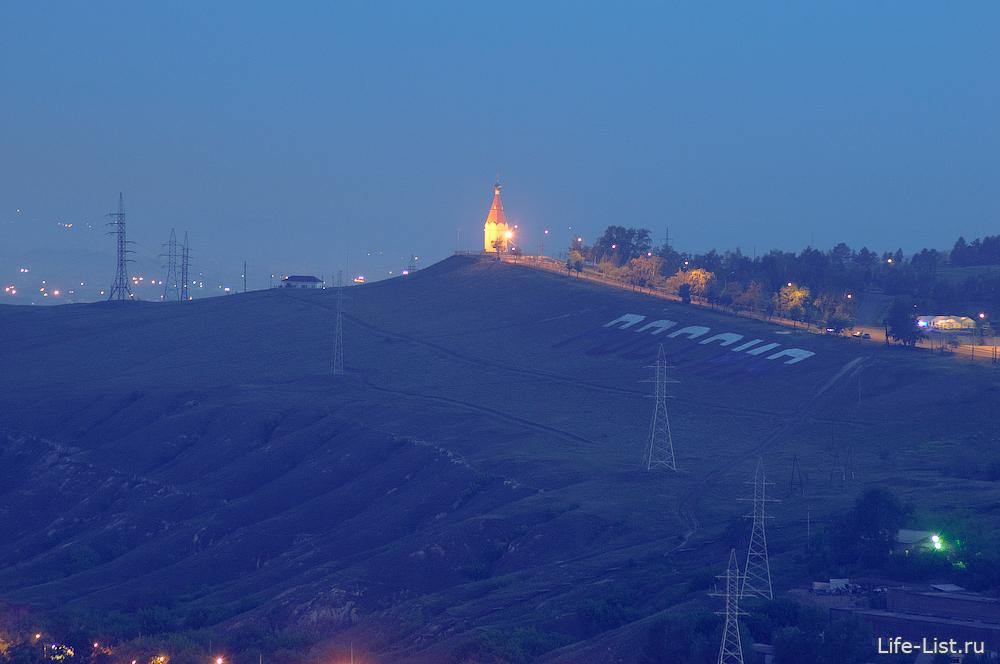 фото Караульная гора Красноярск часовня на 10 рублях