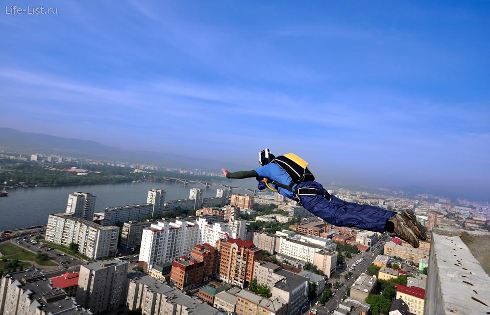 прыжок бейсджампинг с долгостроя КатэкНИИ фото Виталий Караван