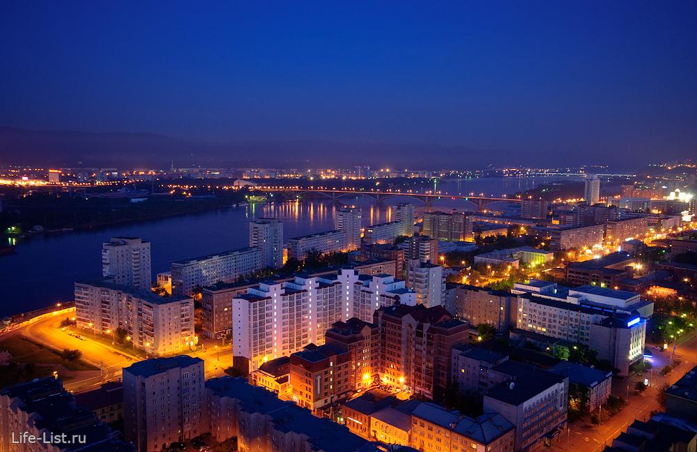 центральная часть Красноярска красивые фото 10рублевый мост