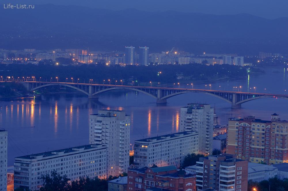 Коммунальный мост в Красноярске вид с высоты