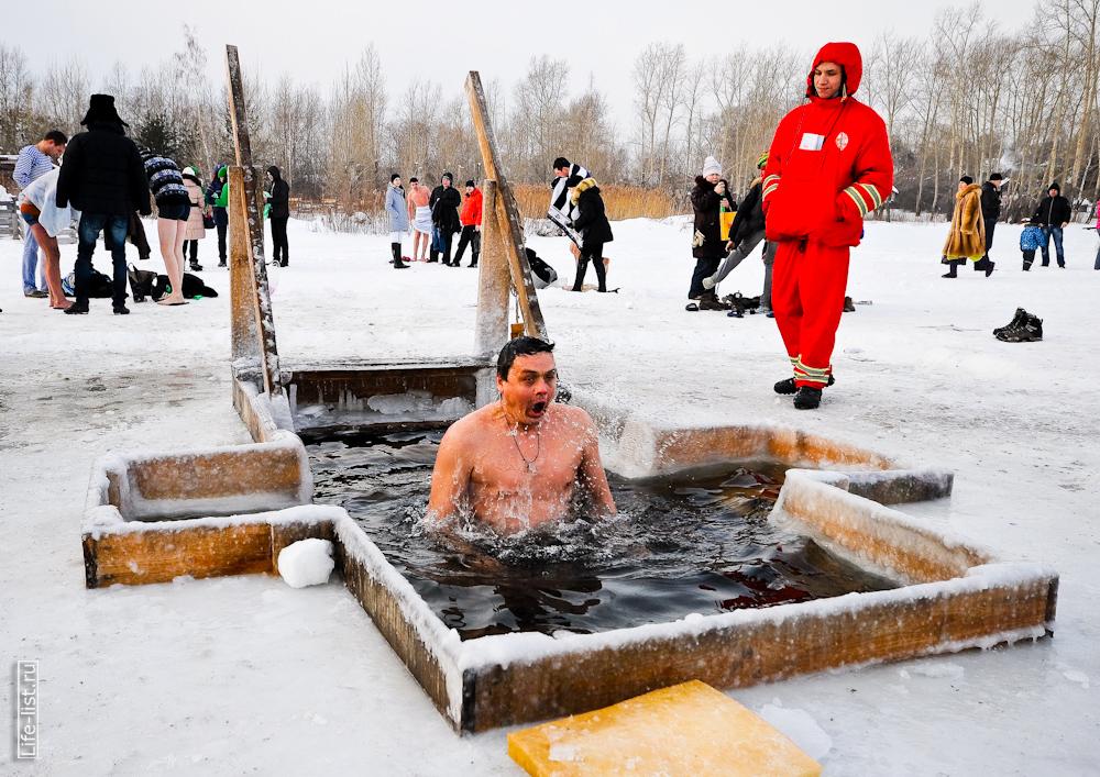 Эмоции при купании в проруби фотограф Виталий Караван