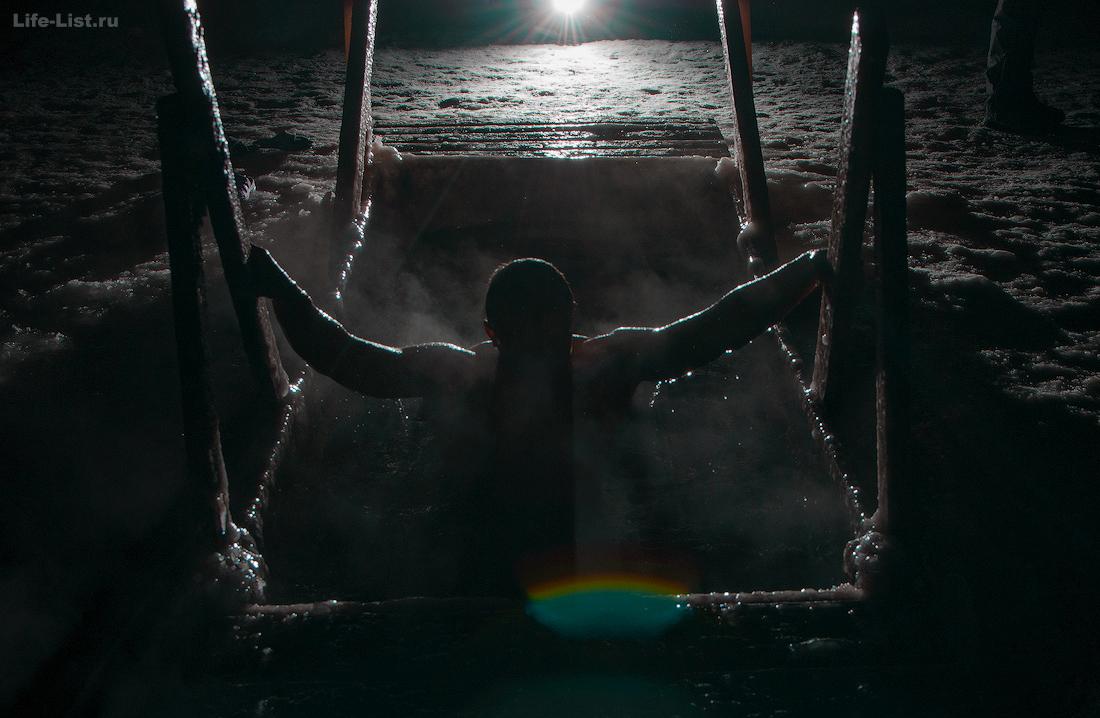 ночные крещенские купания озеро Шарташ фото Виталий Караван