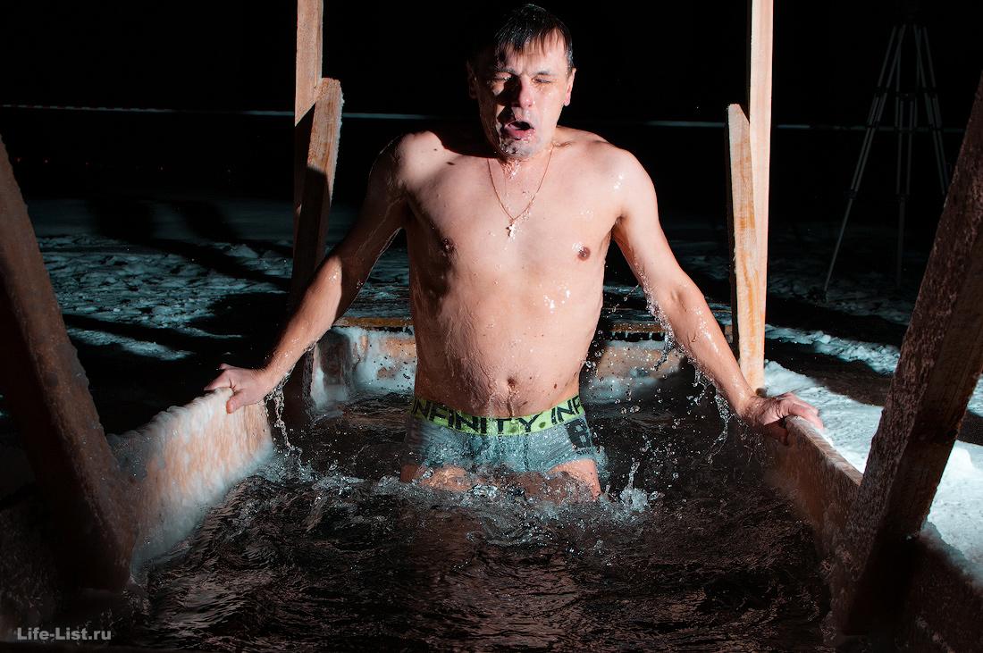фото с ночных крещенских купаний озеро фото Виталий Караван