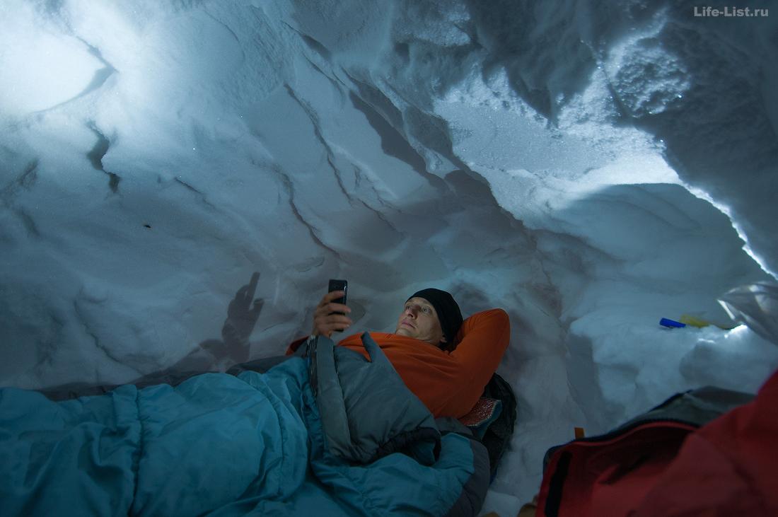 ночевка в снежной пещере в горах в походе