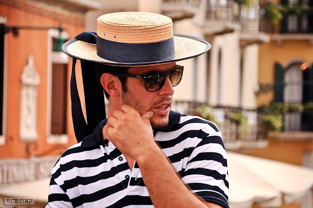 Гондольер в традиционной шляпе