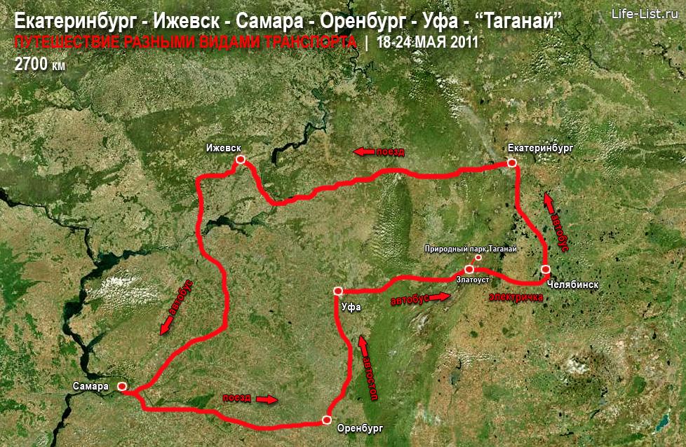 путешествие по городам Виталий Караван