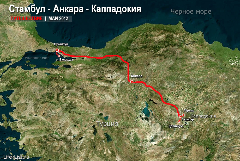 Карта маршрута Стамбул Анкара Каппадокия путешествие