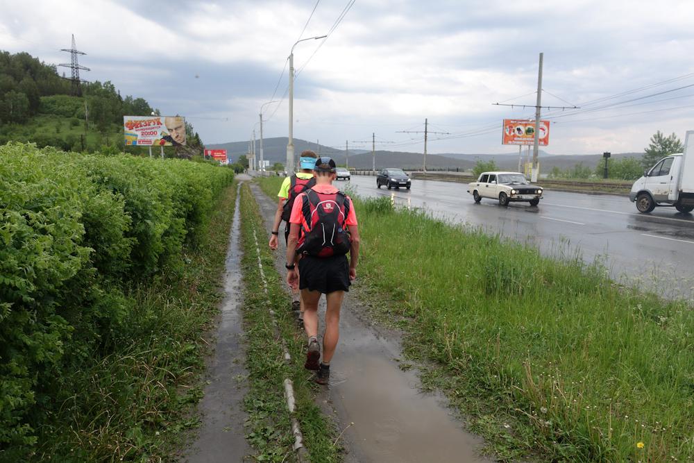 Беговая многодневка по Южному Уралу 2016 златоуст