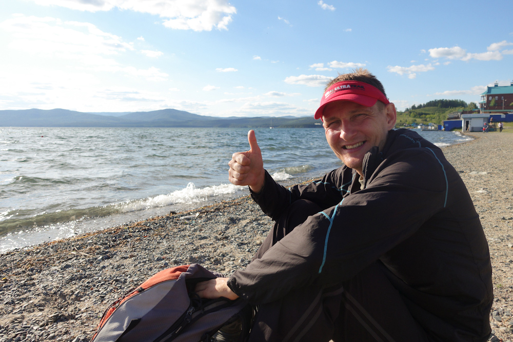 Беговая многодневка по Южному Уралу 2016 на озере Тургояк Виталий Караван