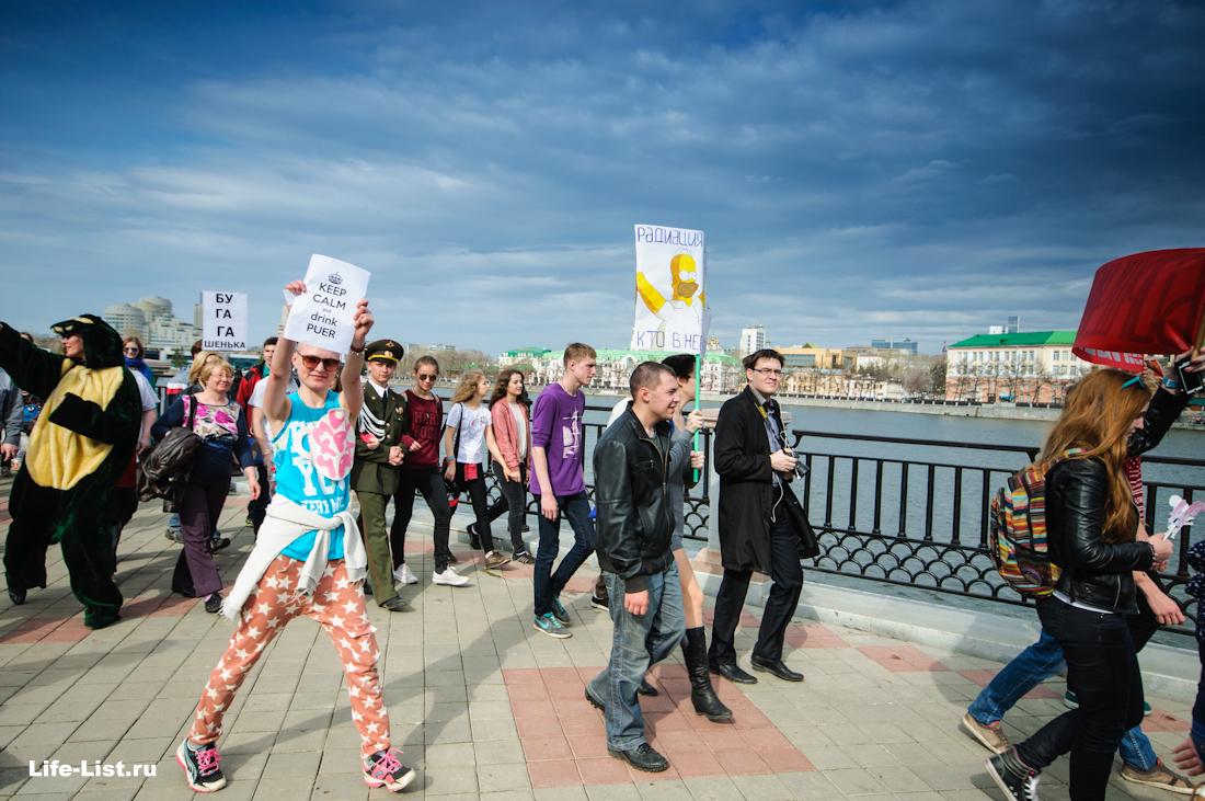 первомайская монстрация на Урале 2014