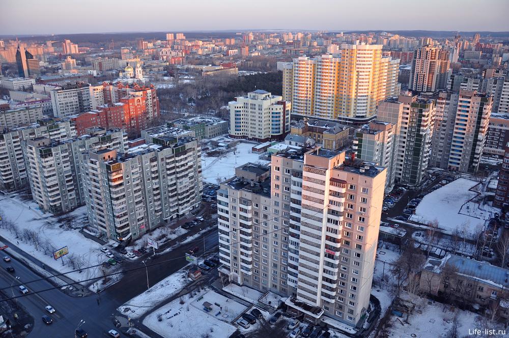 Екатеринбург  с высоты жк Романов