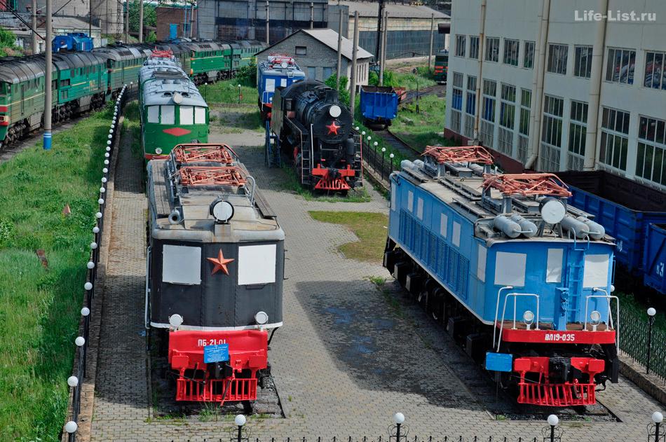 музей жд транспорта в Екатеринбурге
