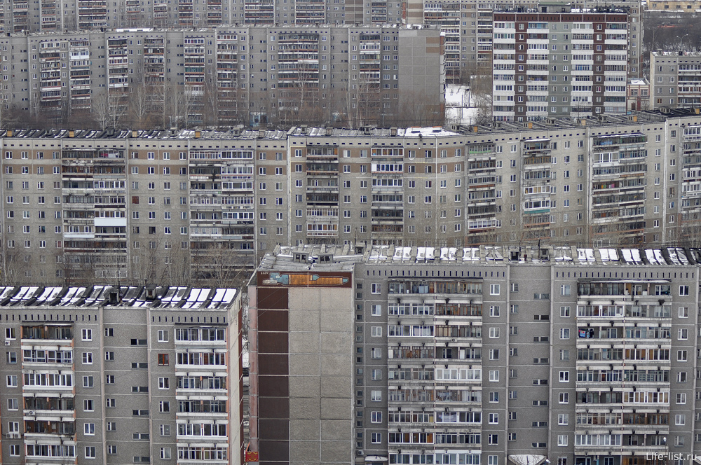 МЖК Екатеринбург ЖБИ