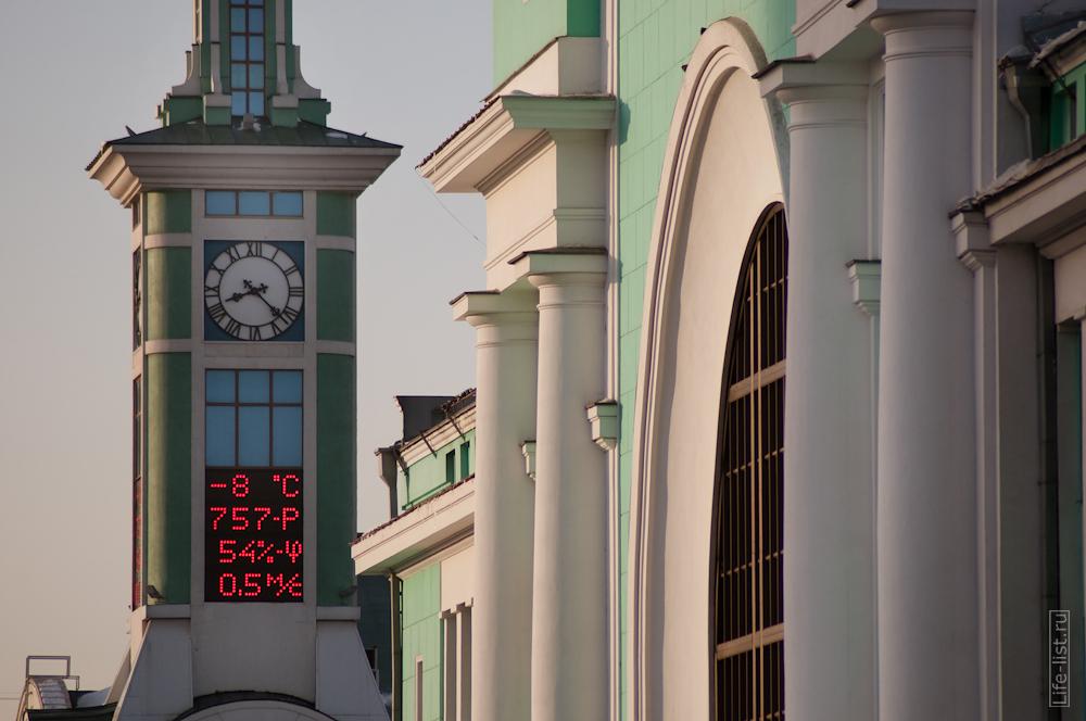 башня с часами Новосибирск