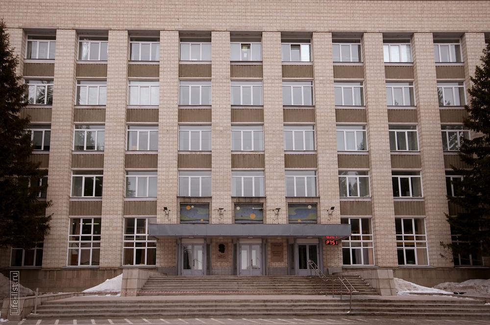 ИЯФ институт ядерной физики академгородок Новосибирск