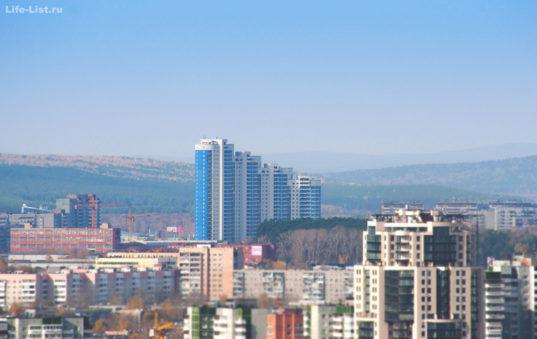 ЖК Репин парк Екатеринбург
