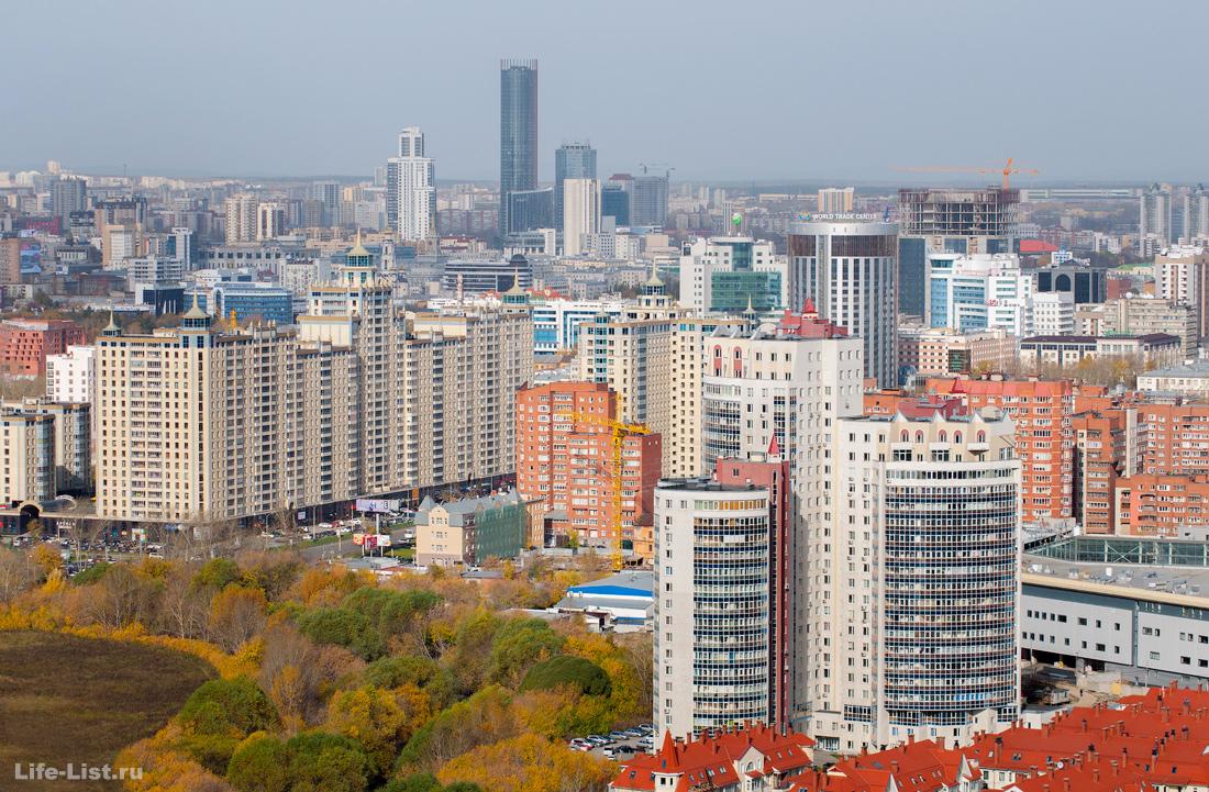 Екатеринбург фото с высоты 2015