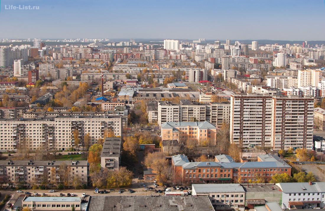Екатеринбург вид в сторону Белинского