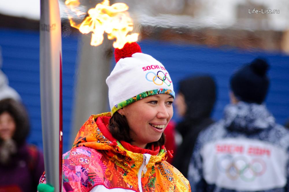 лучшие люди несут факел Екатеринбург sochi2014