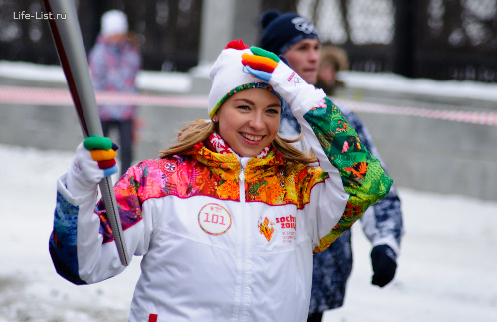 эстафета сочи 2014 на улицах Екатеринбурга