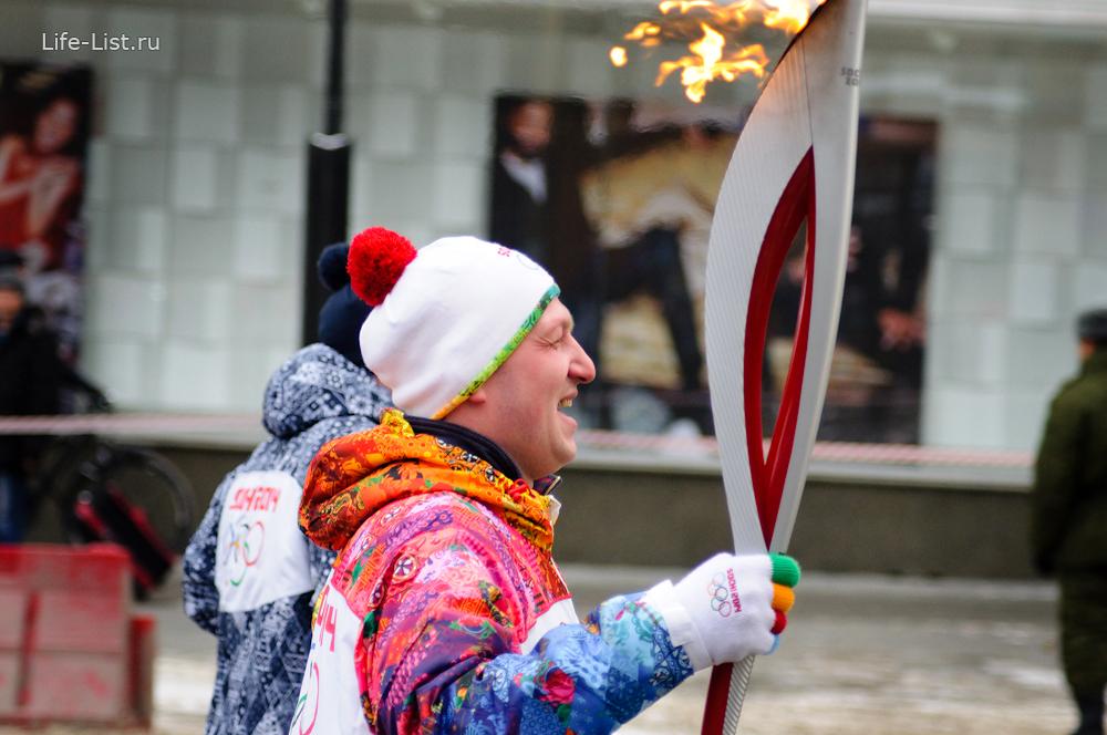 sochi2014 эстафета Олимпийского огня сочи 2014 в России