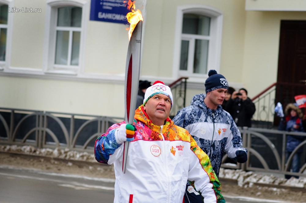 факел сочи 2014 в городах России